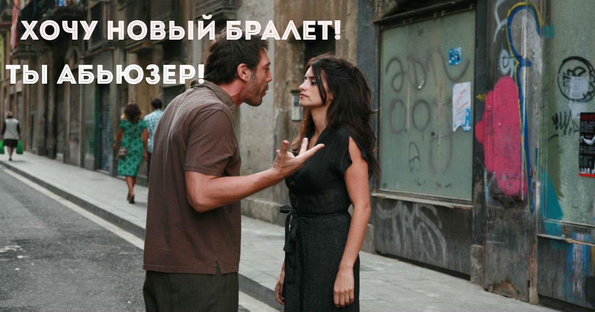 """Фото """"Мюли"""" и """"неглект"""". 13 модных женских слов, которые не понимают мужчины"""