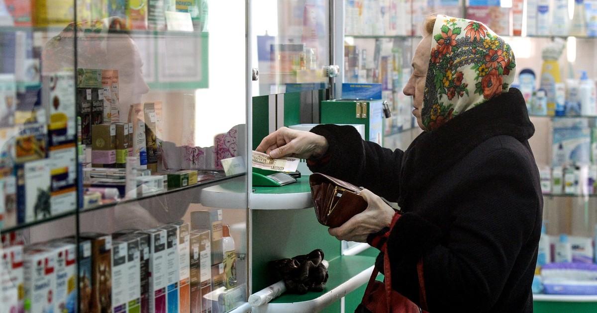 Назло Америке. Какие лекарства запретят в России и чем это грозит