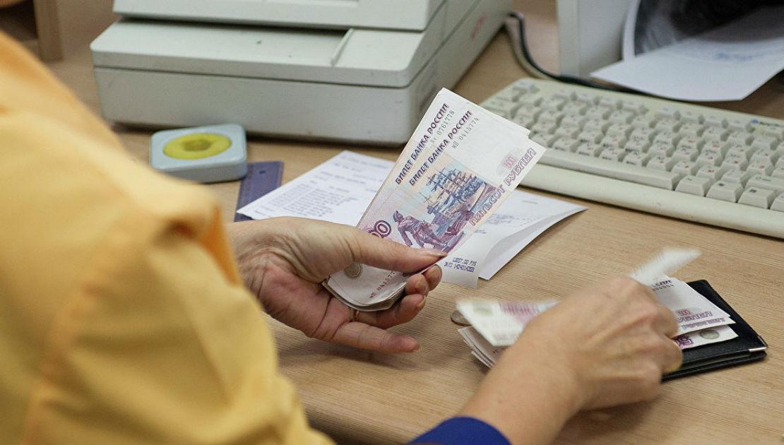 ЦБ предрек россиянам в 2018 году заметный рост зарплат