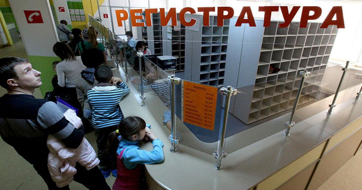 Что убивает российскую медицину. Четыре проблемы и три решения
