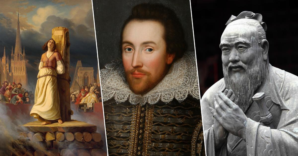Фото Шекспир и другие известные личности, которых могло не существовать