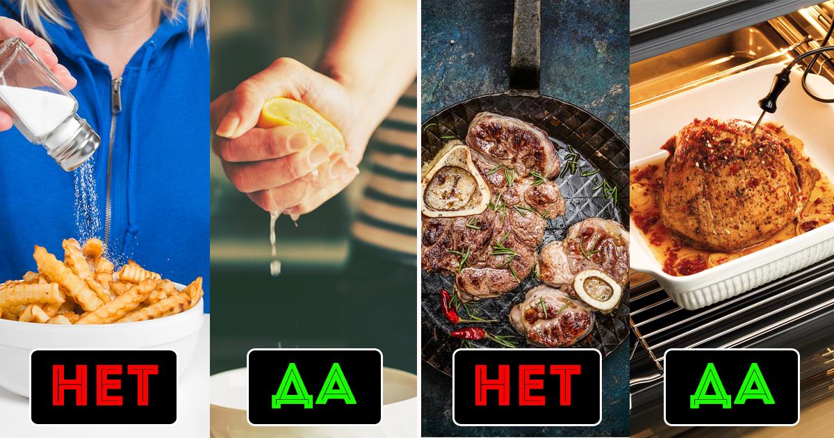 Фото Как сделать свою любимую еду менее калорийной и более здоровой