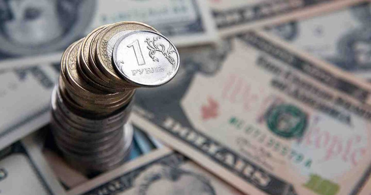 Как формируется курс рубля?