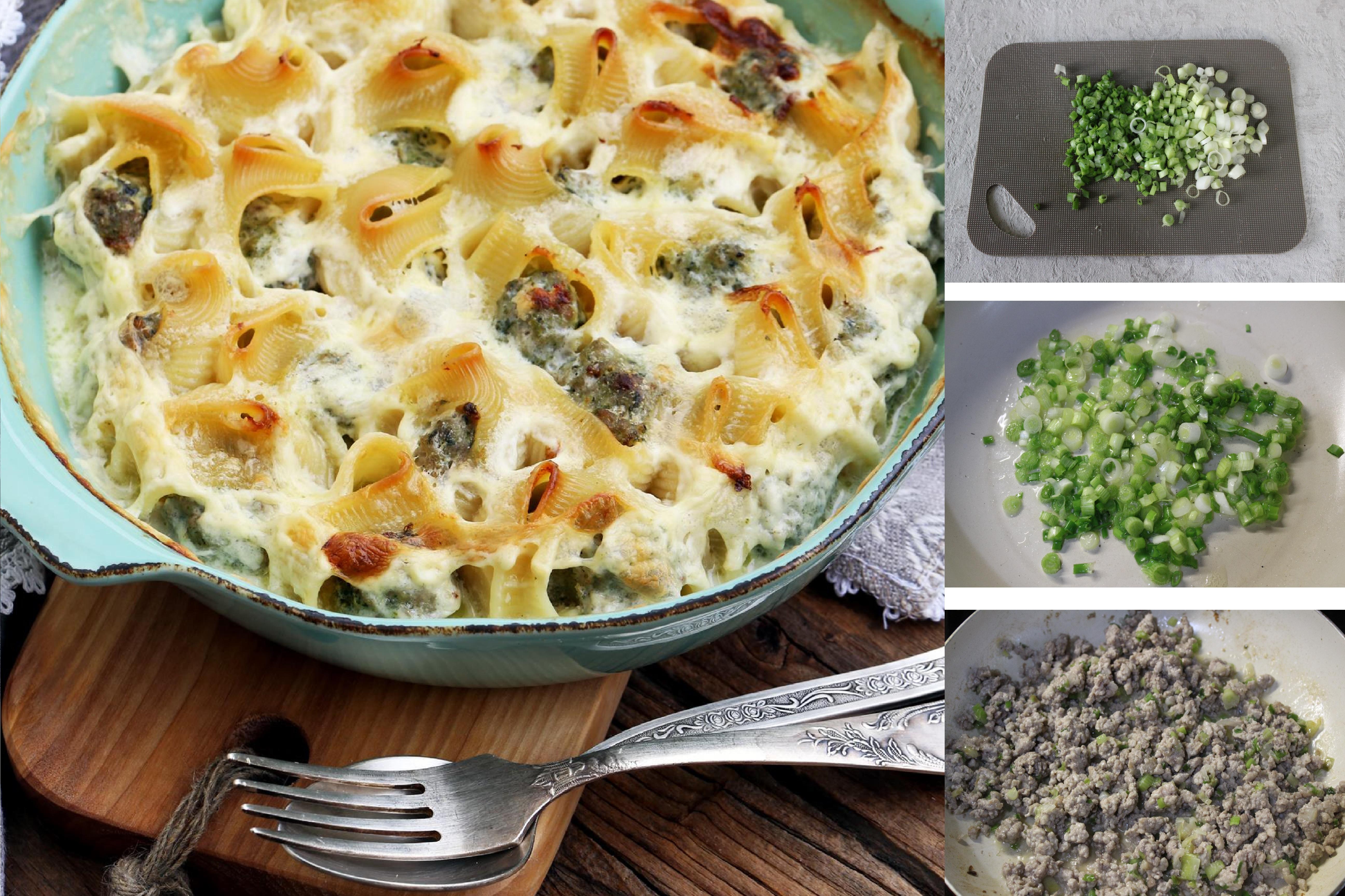 """Макароны """"Ракушки"""", фаршированные овощами, в сливках: пошаговый фото рецепт"""