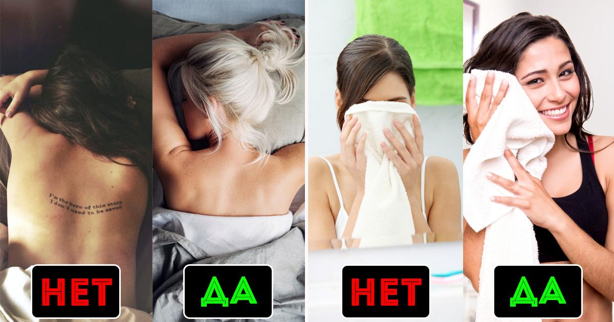 Фото Забудьте о полотенцах. Ошибки в уходе за кожей, ускоряющие ее старение