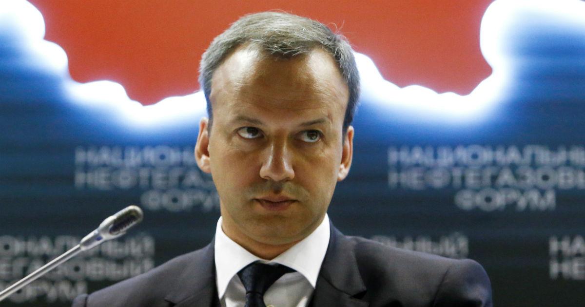 «Выгнали». Куда пойдет трудиться Аркадий Дворкович