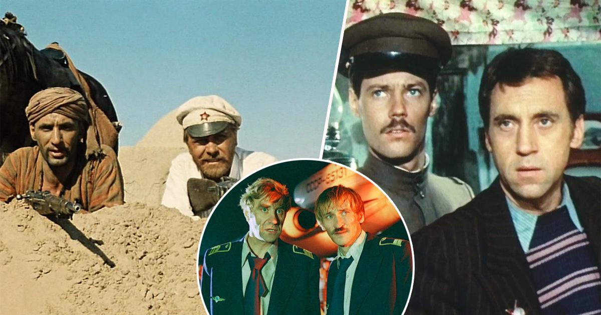 Фото Другой финал: как должны были закончиться культовые советские фильмы?