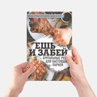 Время есть: 9 новых книг про еду