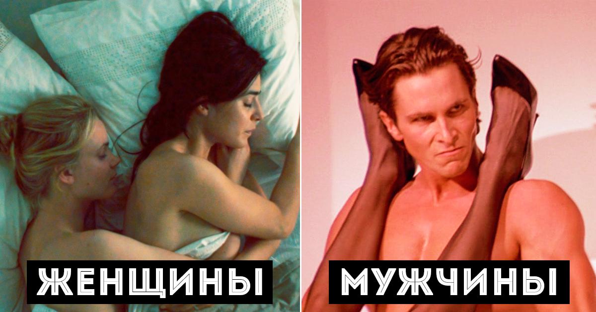 Бисексуал в постеле с женщиной
