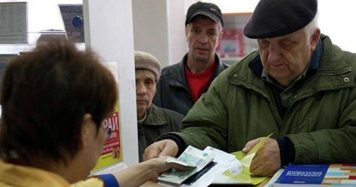 Пенсия на три буквы. Что такое ИПК, который будет у всех граждан России