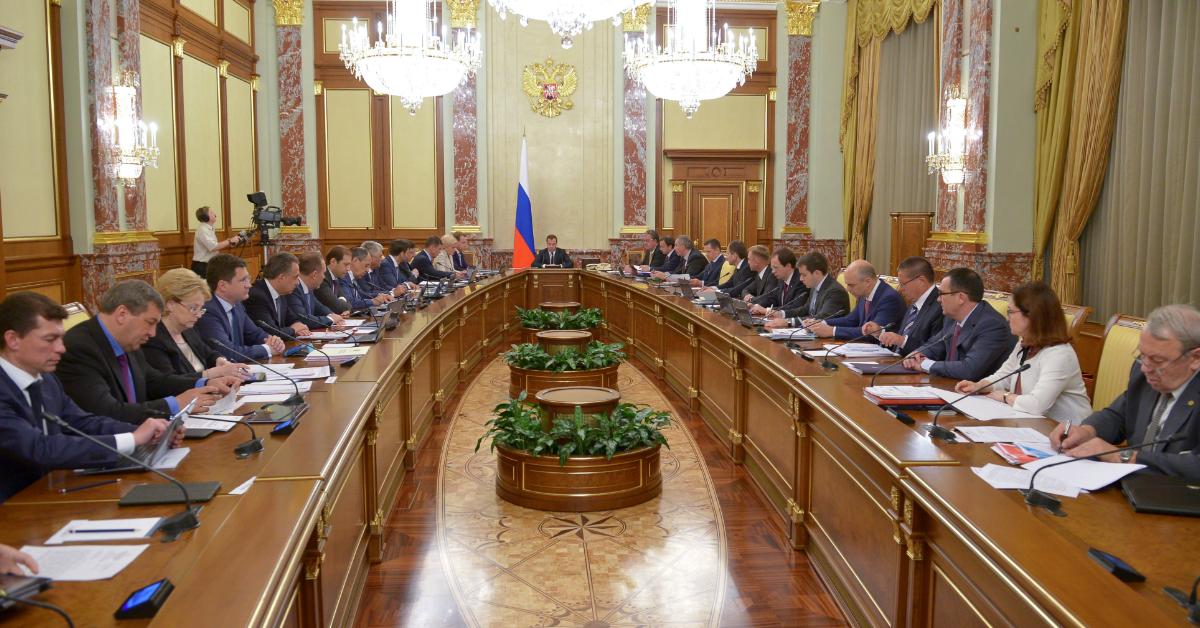 Структура правительства РФ