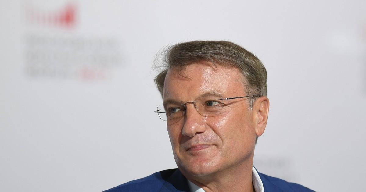 Скандал в Сбербанке. Уволенный за «друзей Путина» аналитик ответил Грефу