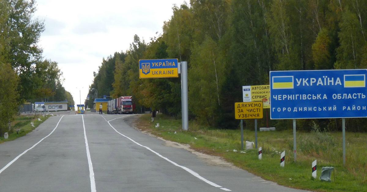 Как попасть на Украину?