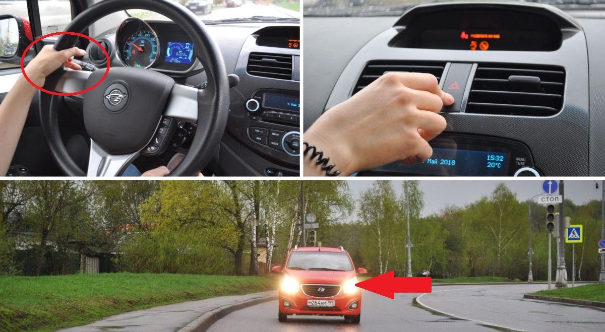 Тайный язык автомобилиста. Как общаться с другими водителями на трассе