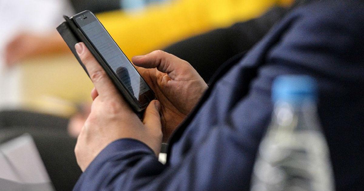 Фото В России стартует массовая блокировка мобильных. Как не лишиться связи?