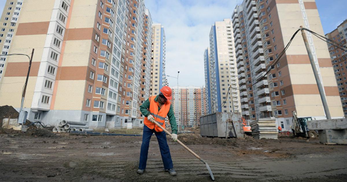 Фото В России меняют правила продажи квартир