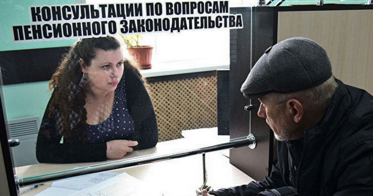 Фото Правительство придумало три варианта повышения пенсионного возраста