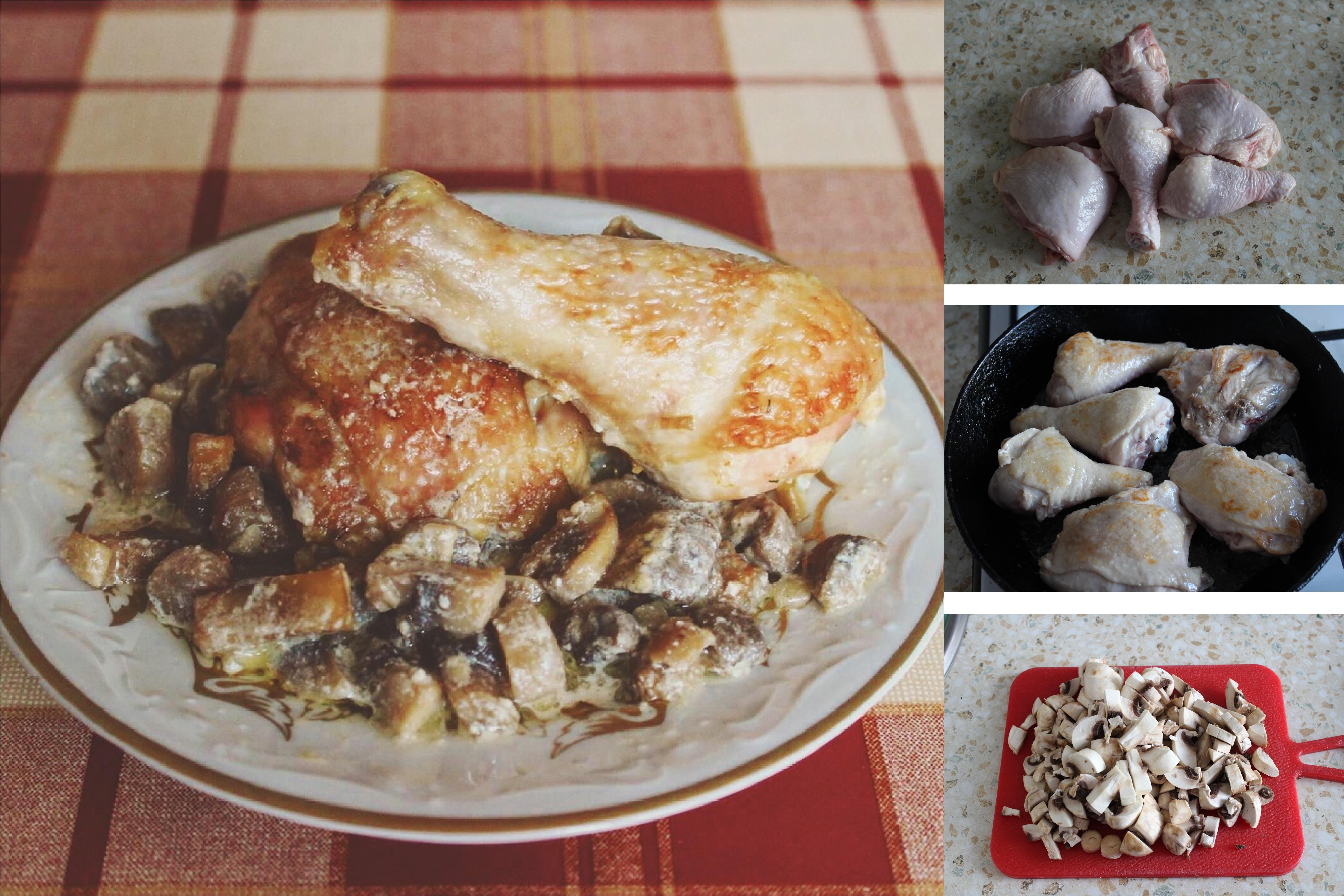 Курочка с грибами в горчично-сливочном соусе: пошаговый фото рецепт