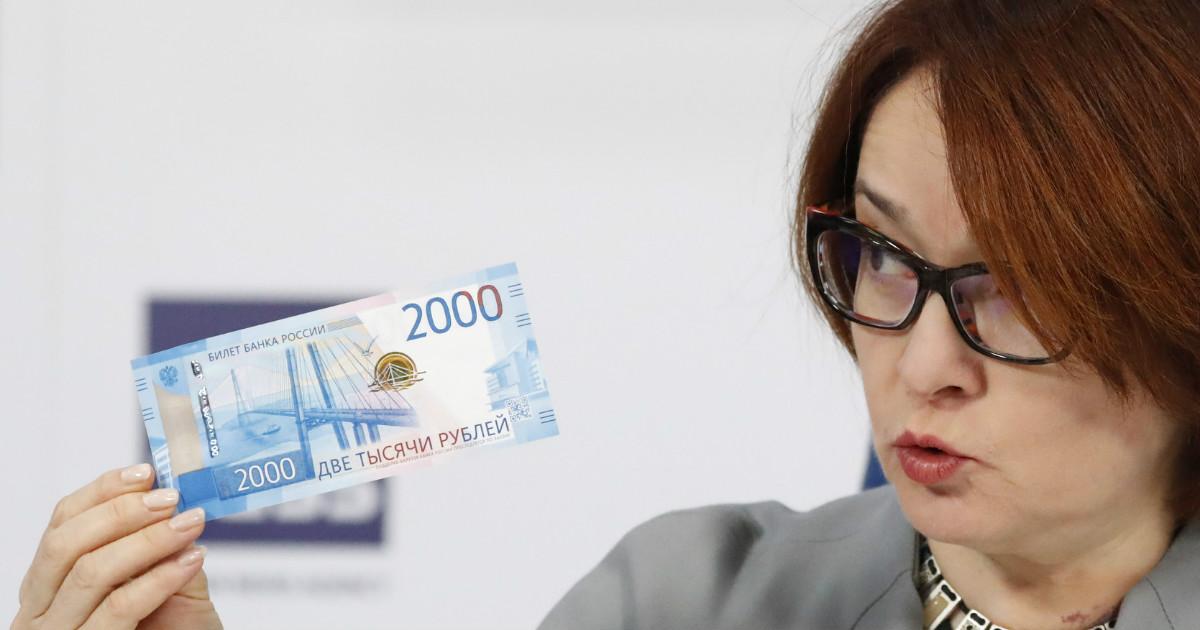 Фото Центробанк объявил, что изменит максимальную страховку по вкладам