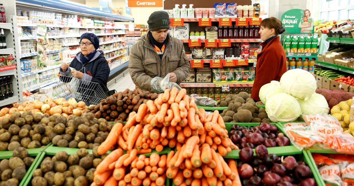 """Фото В России резко дорожают овощи """"для бедных"""". Что происходит?"""