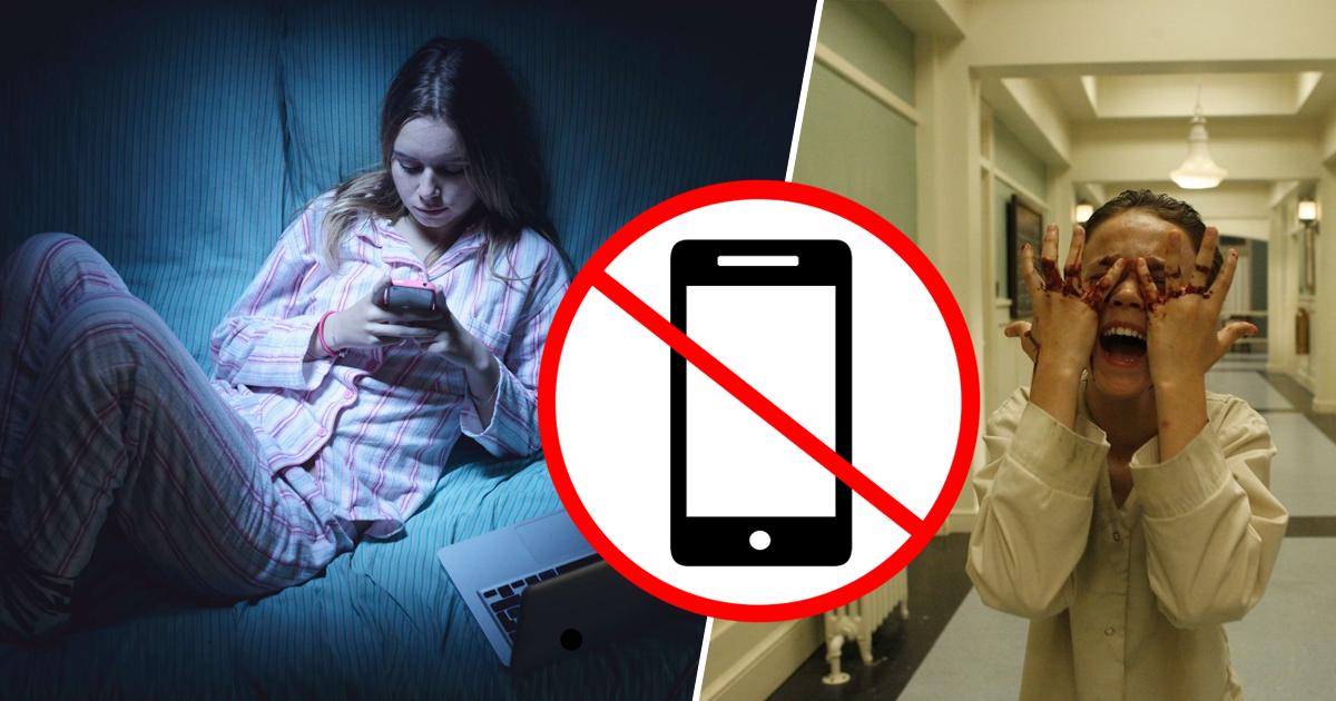 Фото Пагубная привычка: почему смартфон может лишить вас зрения