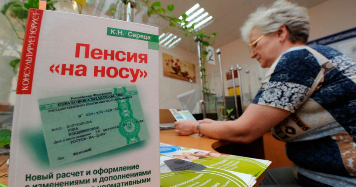 Фото Прощай, бабушка! По кому на самом деле ударит повышение пенсионного возраста