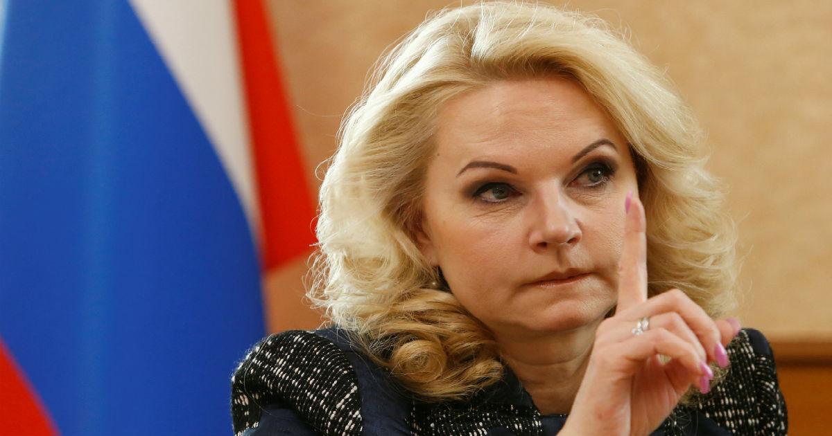 Фото Накопи себе сам. Пенсию россиян рассчитают по-новому, объявила Голикова