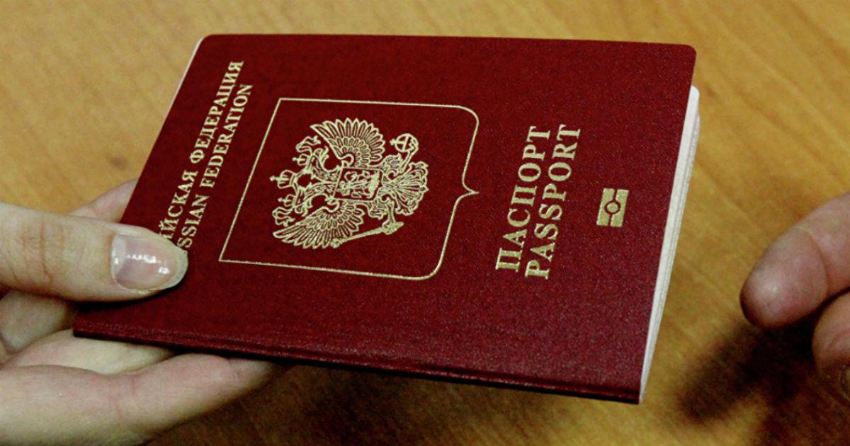 Фото 5000 за загранпаспорт. Госдума повысила пошлины за выдачу документов