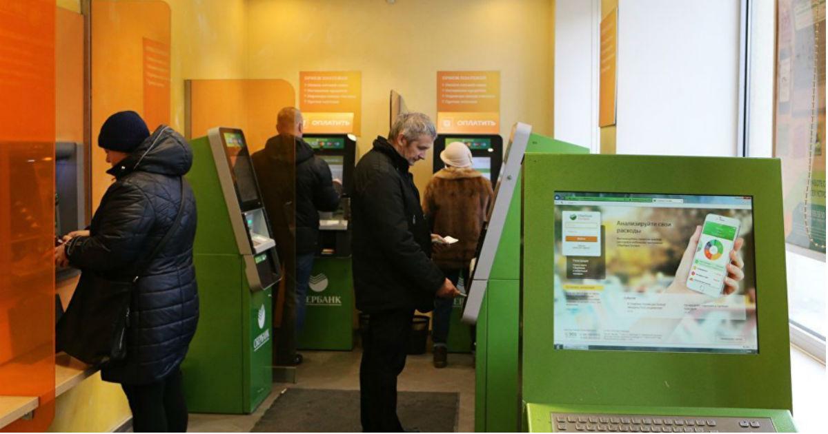Фото ЦБ вводит новое правило для денежных переводов по номеру телефона