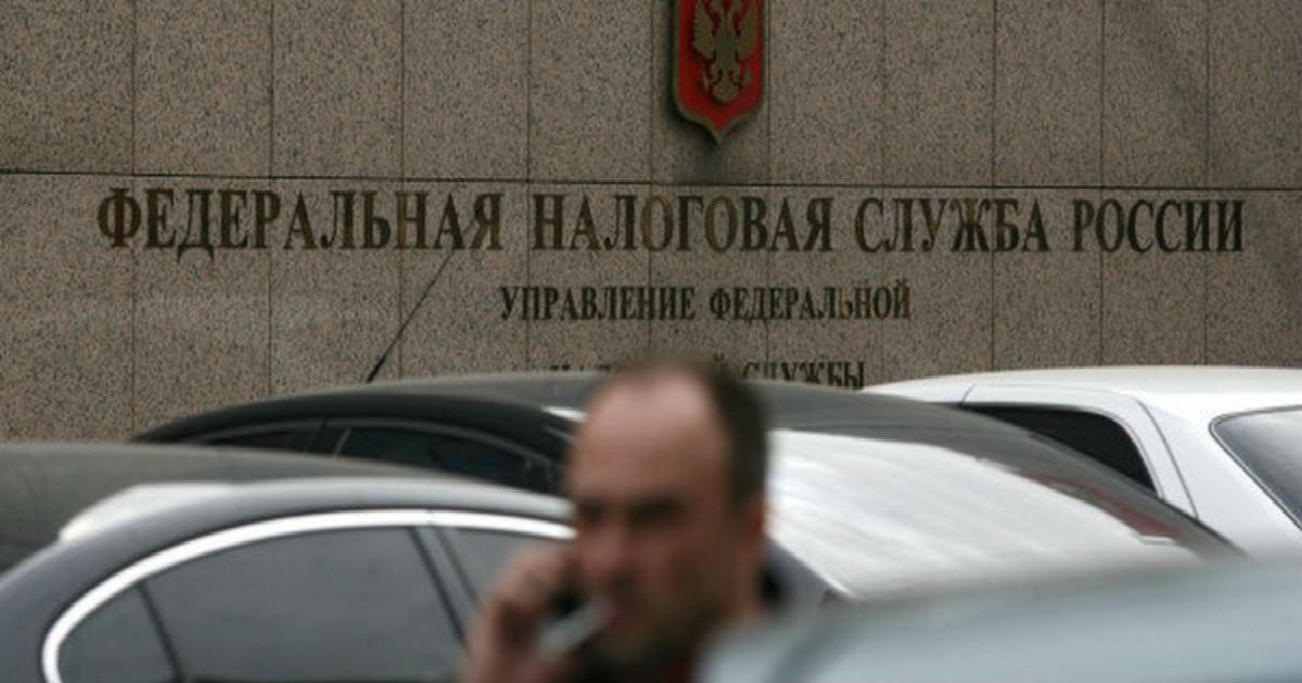"""Фото ФНС выступила с заявлением о """"налоге на карточные переводы"""""""