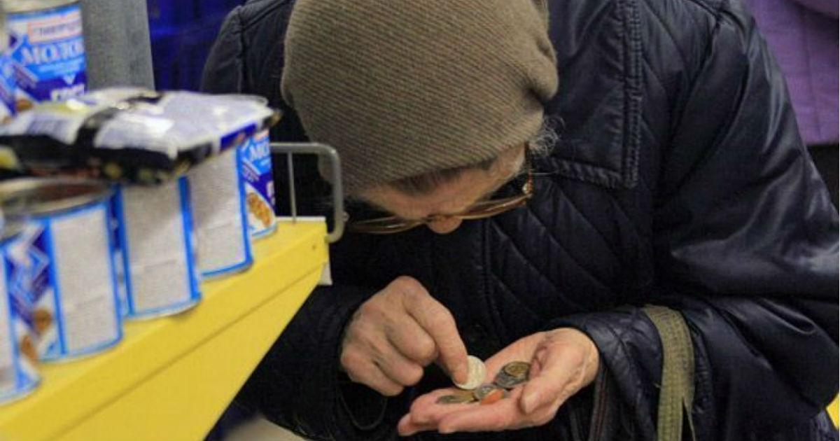 А вы дотянете? Эксперты подсчитали шансы россиян дожить до новой пенсии