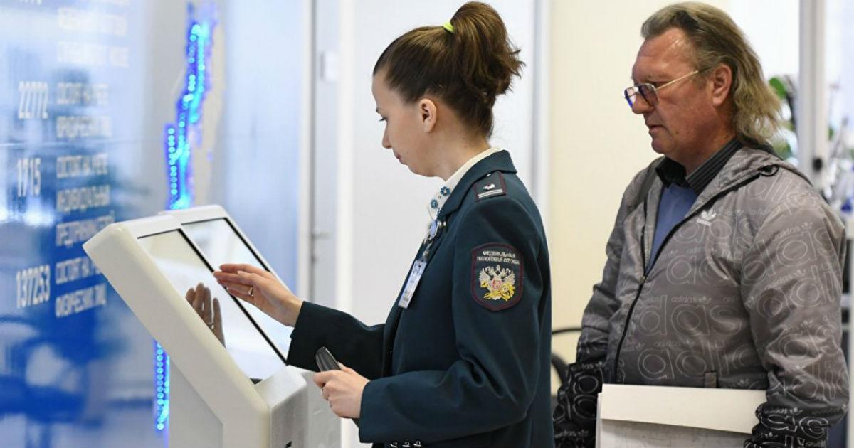 Фото В четырех регионах России вводится новый тестовый налог