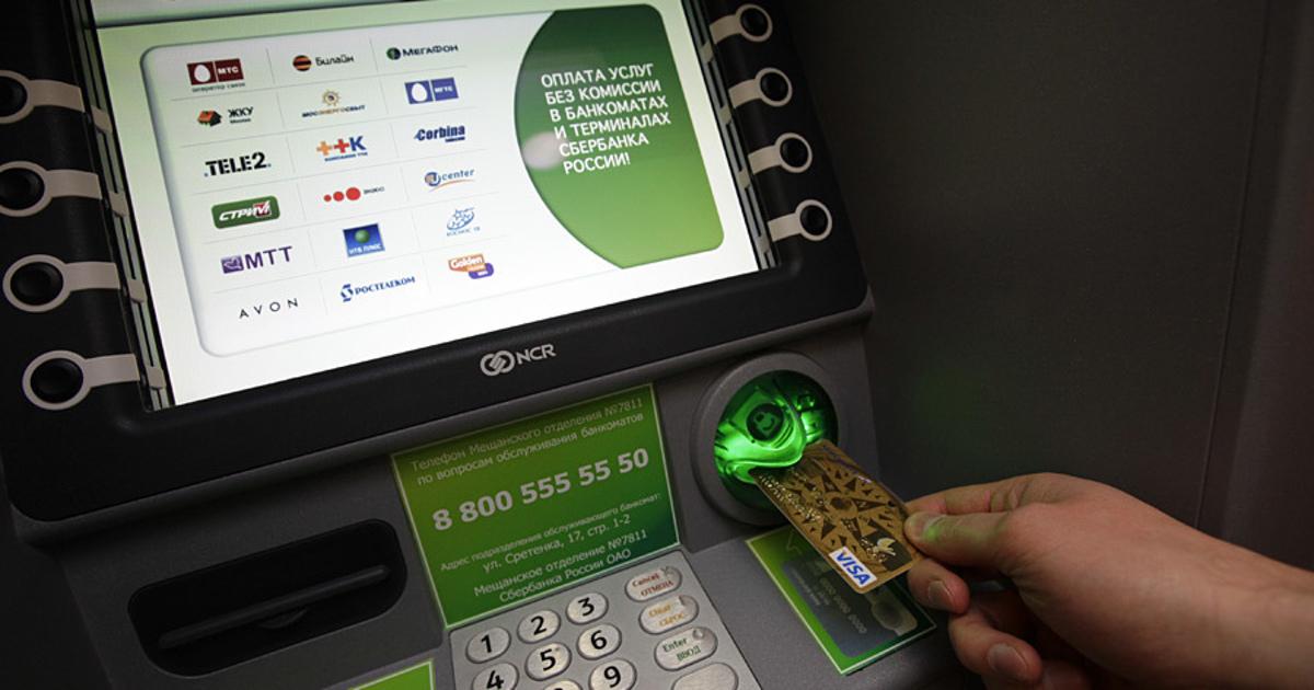 Фото Путин подписал закон, разрешающий блокировать банковские карты россиян