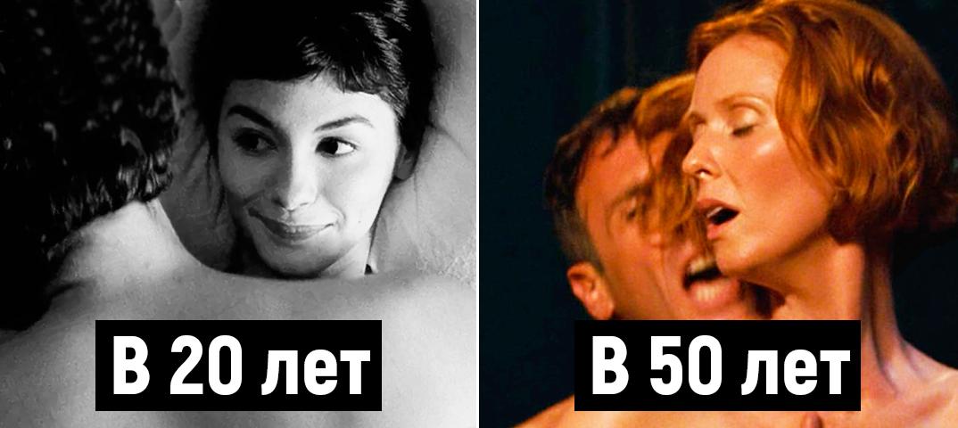 Женская сексуальность в 50