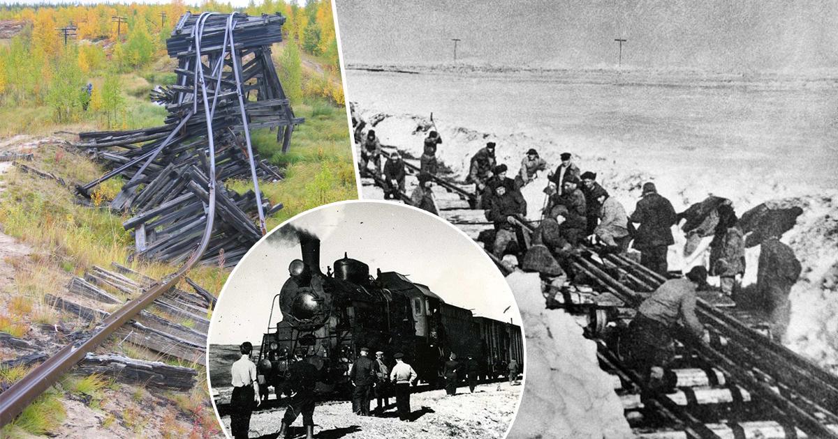 Фото Вагон не тронется. Как строилась сталинская дорога смерти в Заполярье