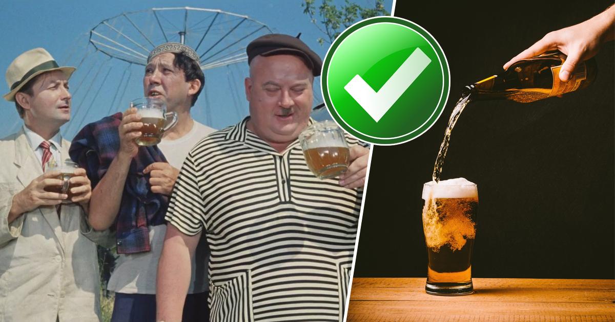 Фото Для костей и похудения: научные факты о пользе пива
