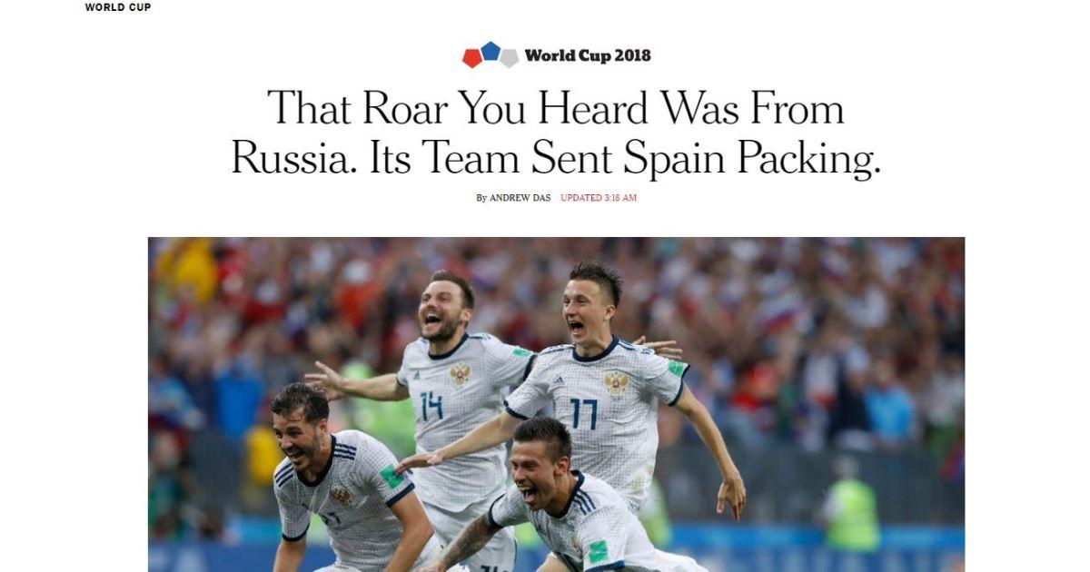 """Фото """"Футбол был ужасный, но..."""" Что пишут западные газеты о матче Россия – Испания"""