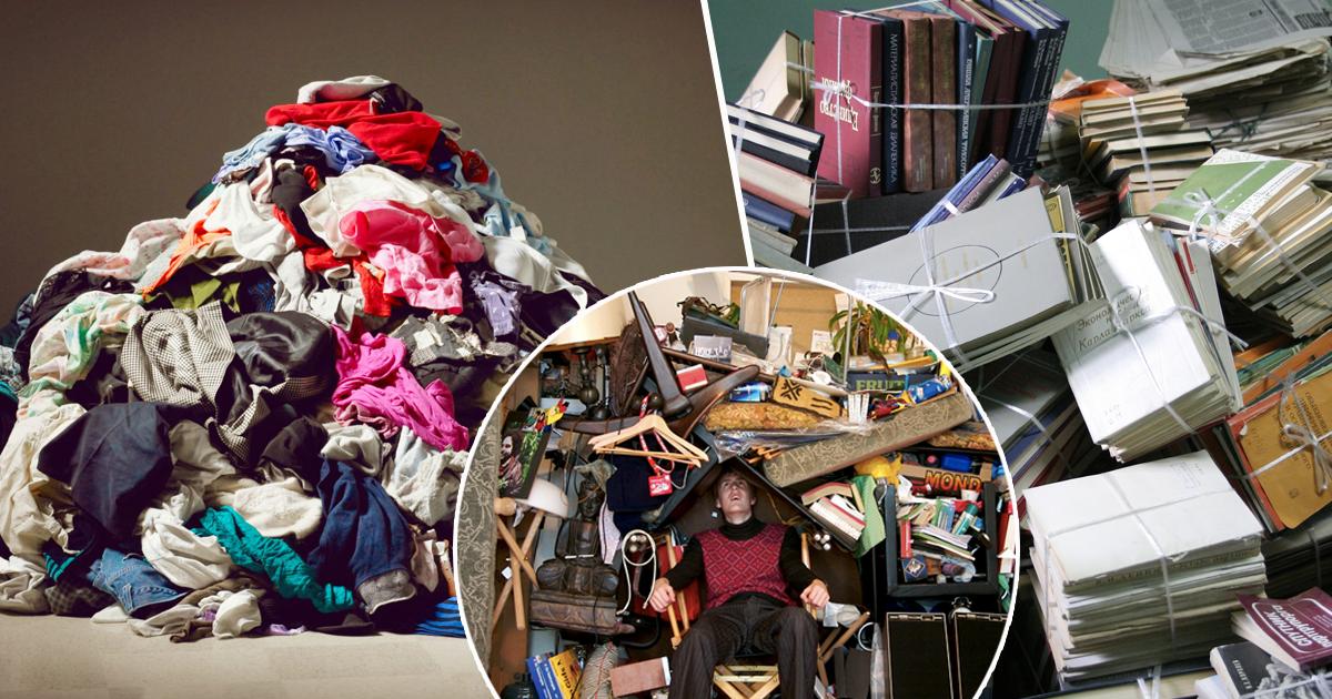 Большая свалка: вещи в квартире, от которых пора избавиться