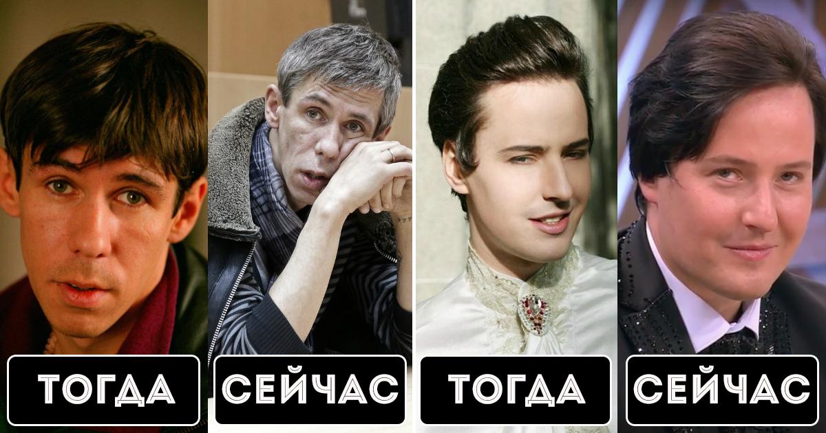 Фото Витас и другие российские звезды, пустившие жизнь и карьеру под откос