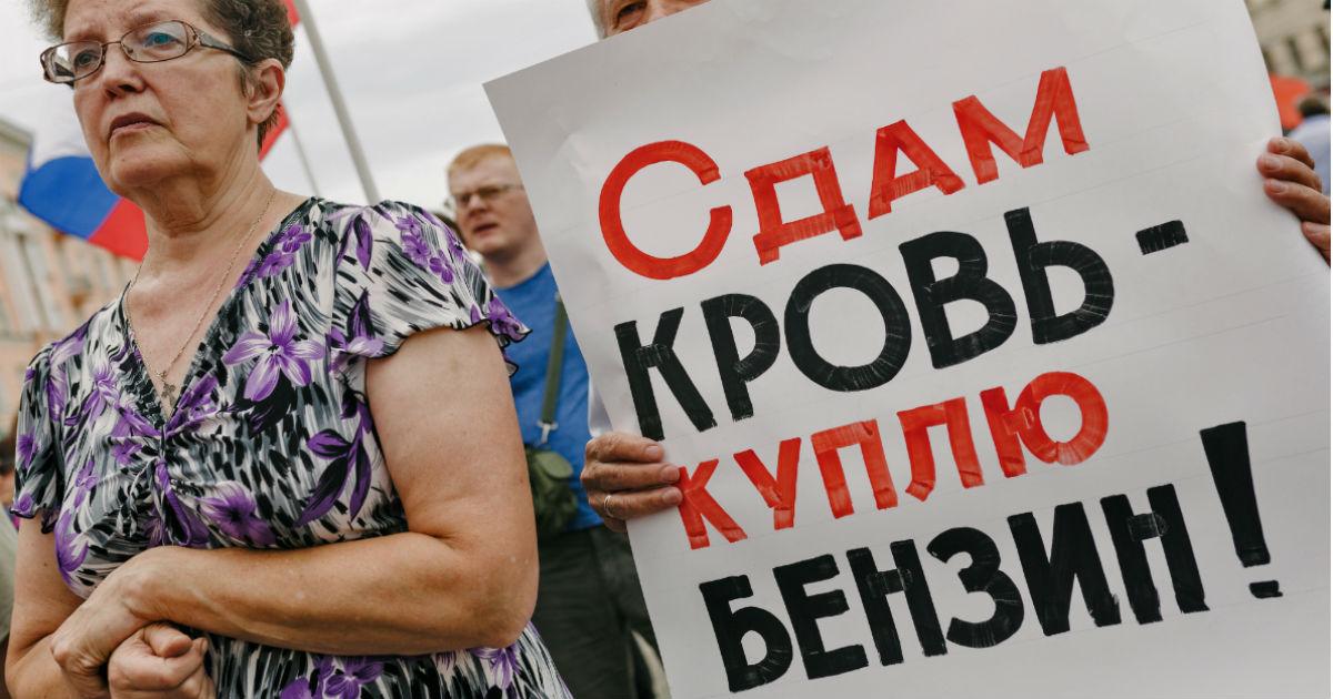 Фото В России незаметно ввели налог в 6%. О чем молчат пенсионные реформаторы