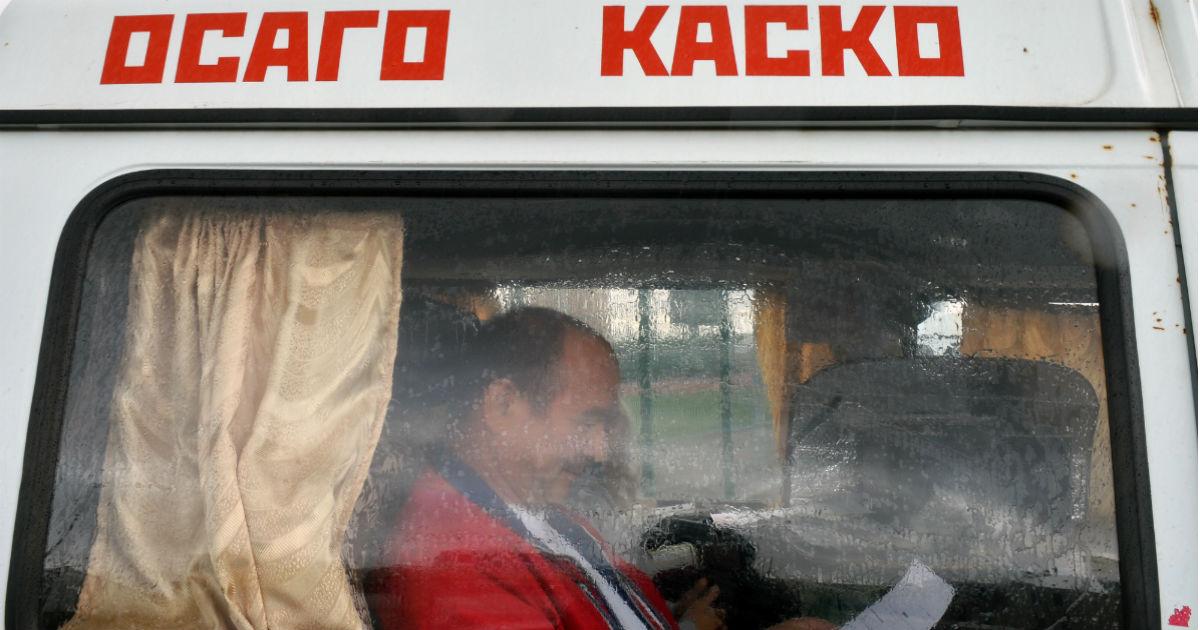 Фото Революция ОСАГО. Минфин предлагает радикальную реформу для водителей