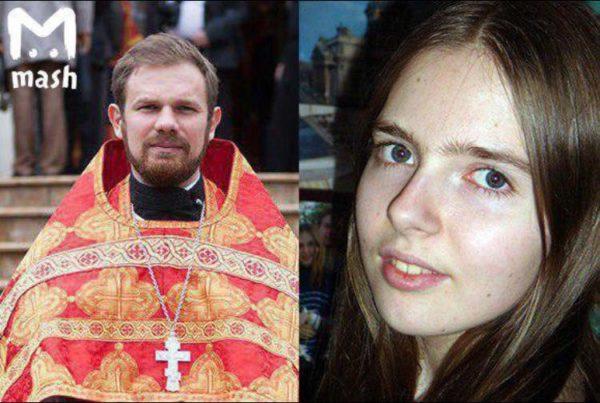 Фото Російський священик жорстоко вбив дружину: моторошні подробиці