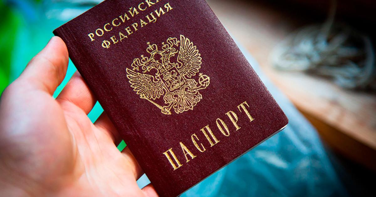 Какие документы нужны для замены паспорта?