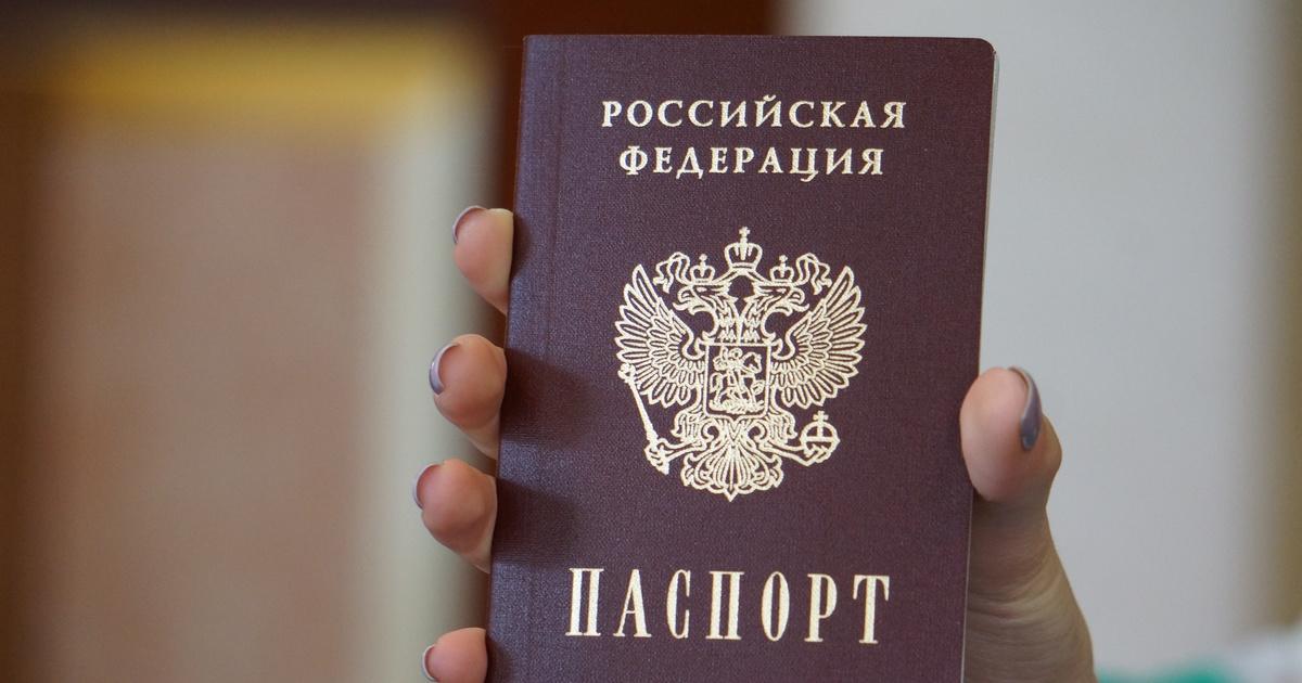 Фото Сколько по времени меняют паспорт?