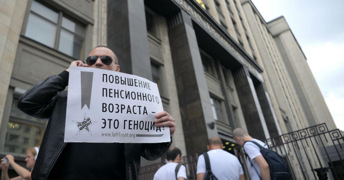 Россиянам предложили доплатить государству за выход на пенсию