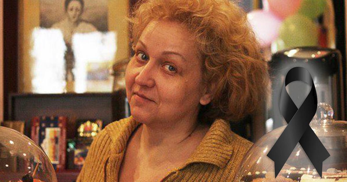 Спасалась от опухоли, но умерла от инсульта: история болезни актрисы Глуховой