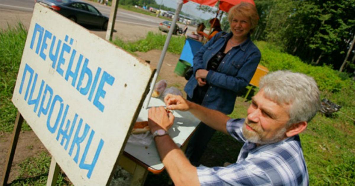«Речь не идет о новом налоге». С миллионов россиян хотят взять 4% доходов