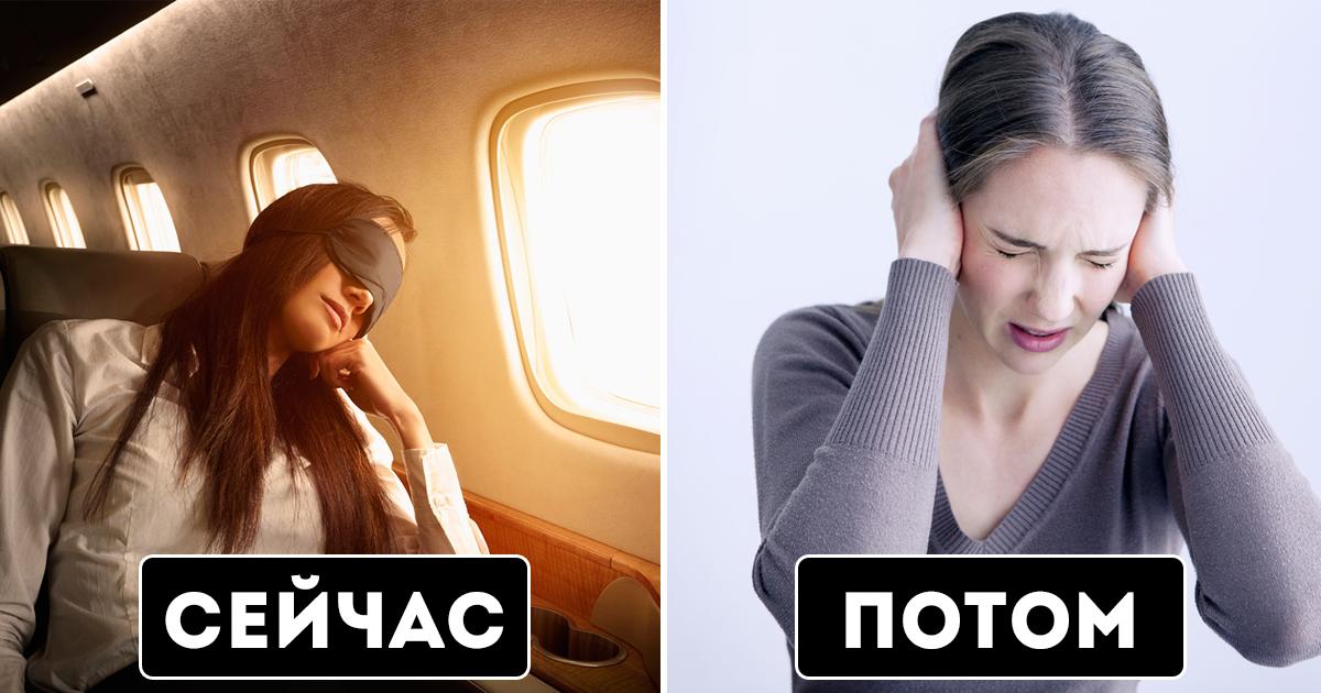 Почему нельзя спать в самолете во время взлета и посадки?