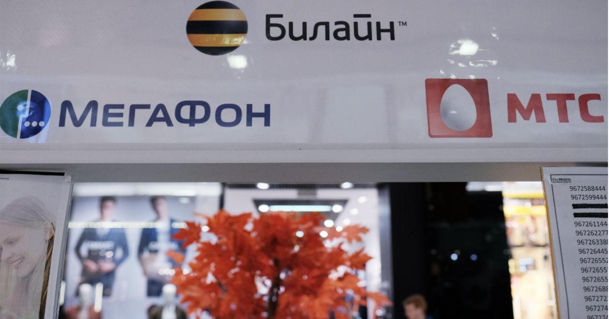 Последние дни роуминга. Входящие звонки по России будут бесплатными