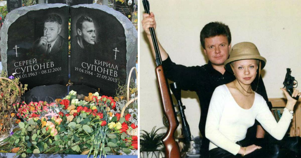 Сергей Супонев – биография, личная жизнь, сын Кирилл